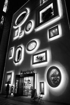 Francfranc, Japanese furniture store, facade in Nagoya, Japan