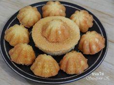 """สูตร """"ขนมไข่"""" สูตรดั้งเดิม แป้งนุ่มละมุน หอมอร่อยลงตัว   สินค้าป้ายแดง Asian Desserts, Muffin, Breakfast, Blog, Morning Coffee, Muffins, Blogging, Cupcakes"""