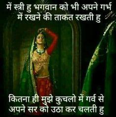 11 Best Women Empowerment Images Quotes True Quotes Hindu Quotes