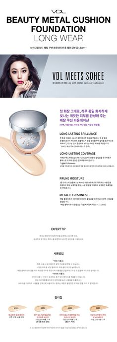 VDL Beauty Metal Cushion Foundation Long Wear  SPF46 PA+++ 15g*2    Features  Long wear type to give 24 hours bright skin express. Control light to cover skin blemishes without darkening for soft glowing bright skin. Light texture Light Fit Formula™ contr