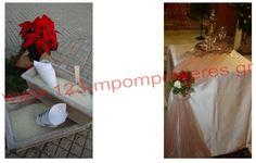 ΣΤΟΛΙΣΜΟΣ ΓΑΜΟΥ - ΒΑΠΤΙΣΗΣ :: Στολισμός Γάμου Θεσσαλονίκη και γύρω Νομούς :: ΧΡΙΣΤΟΥΓΕΝΝΙΑΤΙΚΟΣ ΣΤΟΛΙΣΜΟΣ ΓΑΜΟΥ ΣΤΟ ΩΡΑΙΟΚΑΣΤΡΟ - ΚΩΔ: CRIS-012