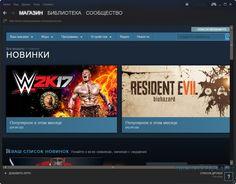 Steam- уже полюбившаяся геймерам программа для поиска популярных игр, их установки, отслеживания обновлений и общения с другими игроками. База программы содержит около 4000 различных программ и игры на любую тематику. https://tvoiprogrammy.ru/steam/