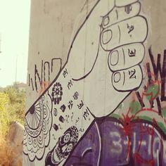 Street art Greece artist sain