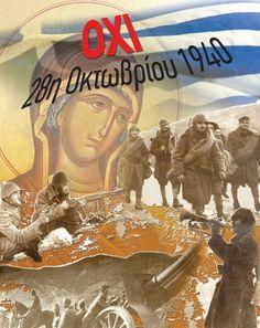 ΠΑΙΔΙΚΑ ΧΑΜΟΓΕΛΑ: ΠΟΙΗΜΑΤΑ ΓΙΑ ΤΗΝ 28η ΟΚΤΩΒΡΙΟΥ 1940