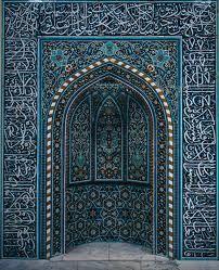 arabian mosaic arches