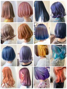 Hidden Hair Color, Cool Hair Color, Hair Color Streaks, Hair Dye Colors, Kawaii Hairstyles, Pretty Hairstyles, Hair Color Underneath, Korean Hair Color, Aesthetic Hair