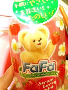キラキラ☆ キュッ♪ キュッ♪ http://www.fafa-online.jp/shopdetail/006001000017/order/