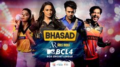 Stream full episodes of BCL 4 Bhasad on ALTBalaji Download Free Movies Online, Original Movie, Full Episodes, Thriller, Comedy, Drama, Movie Posters, Film Poster, Popcorn Posters
