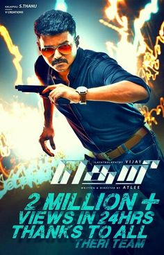 2 MILLION+ VIEWS IN 24 HOURS. THANKS TO ALL #THERI TEAM  #THERI  #தெறி