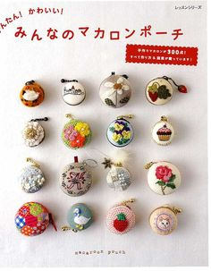 Easy and Cute Macaroon Pouches  Japanese Craft  Book by pomadour24, $20.00