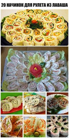 20 начинок для рулета из лаваша Wedding Appetizers, Yummy Appetizers, Party Food Platters, Mini Sandwiches, Good Food, Yummy Food, Food Garnishes, Food Decoration, Party Snacks