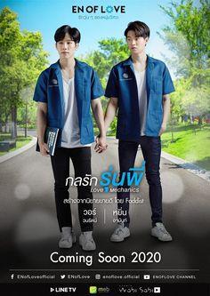Foolish Asian Drama Life : En of Love รักวุ่นๆของหนุ่มวิศวะ Series Movies, Tv Series, Transgender, Auto Follower, Young Engineers, Line Tv, Love Sick, Drama Free, Poster Series