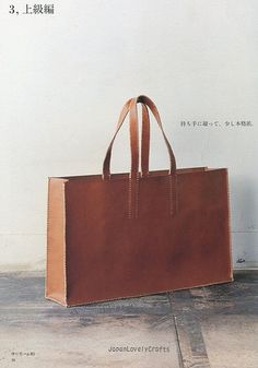 MAKING LEATHER BAGS LESSON 1, 2 BY UMAMI YOSHIMI EZURA JAPANESE HANDMADE SEWING PATTERN BOOK FOR BAG 5 | Flickr - Photo Sharing!
