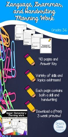 Simple and effective worksheets to ease your upper elementary students into the day by reviewing language and grammar skills.  Each page is split into 2 portions; the top is a language/grammar skill, and the bottom is cursive handwriting practice.  40 pag