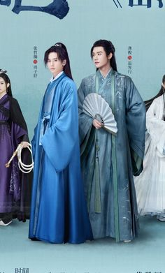 Joy Of Life, Cosplay, Handsome Actors, Traditional Fashion, Asian Actors, Hanfu, Chinese Art, K Idols, Actors & Actresses