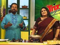 Alpana Habib's Recipe: Kachki Maachher Chochchori 70 B