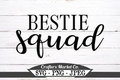 Volleyball Squad SVG, Sports SVG Vinyl Cutter Cut File For Cricut, Silhouette Cameo, Instant Downloa Vacation Humor, Swing Design, Brother Scan And Cut, Vinyl Cutter, Freshman, Silhouette Cameo, Silhouette Projects, Silhouette Machine, Special Education