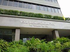2013年5月 バンコク旅行(6) ジムトンプソン アウトレット : いけたび