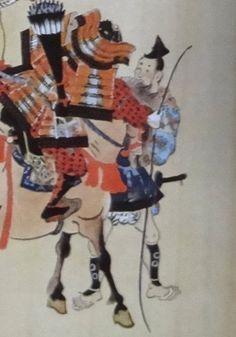 Samurai Art, Japanese Culture, Moose Art, Animals, Animales, Animaux, Animal Memes, Animal, Animais