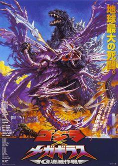 Godzilla Vs. Megaguirus (2000) DVD