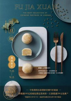 Food Graphic Design, Food Poster Design, Menu Design, Food Design, Layout Design, Food Banner, Moon Cake, Photoshop Design, Food Menu