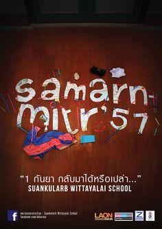 SAMARNMITR'57 (2014) 1st September 2014 Suankularb Wittayalai School BKK, Thailand #samarnmitr #samarnmitr57 #suankularb #sk #artwork #poster #design #love #bangkok #thailand #school