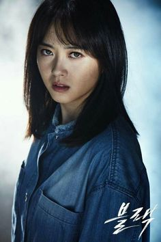 Black (블랙) Korean - Drama - Picture @ HanCinema :: The Korean Movie and Drama Database Go Ara, Korean Actresses, Korean Actors, Actors & Actresses, Kdrama, Song Seung Heon, Korean Drama Movies, Japanese Drama, Black Picture