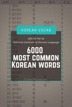 Korean Words Learning, Korean Language Learning, Foreign Language, Language Study, Learn A New Language, Learning Languages Tips, Learn Hangul, Korean Phrases, Korean Alphabet