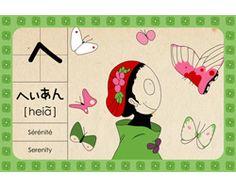 Abécédaire Heian // Madame Mo