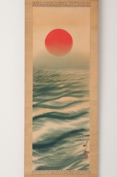 Japanese hanging scroll Sunrise painting on silk Antique wall art hs0419