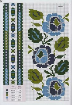 This Pin was discovered by Bur Cross Stitch Floss, Cross Stitch Letters, Cross Stitch Bookmarks, Cross Stitch Art, Cross Stitch Borders, Simple Cross Stitch, Cross Stitching, Cross Stitch Embroidery, Cross Stitch Patterns Free Easy