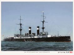 IJN Asama 1902.