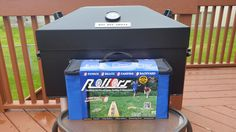 Portable BBQ Grill and smoker hot box for tailgating, picnics, and more plus some great BBQ products - Sauces, accessories, chips and more.