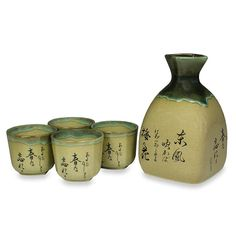 sake bottle - Yahoo! Search Results