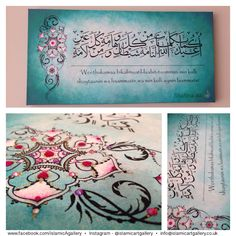 """The Prophet (peace and blessings of Allah be upon him) used to seek Allahs protection for Al-Hasan and Al-Husain (may Allah be pleased with the both) by saying:  I seek protection for you in the Perfect Words of Allah from the evil Satan, from every poisonous animal and from the evil eye.    24""""x12"""" Hand painted Islamic Calligraphy  Acrylic on canvas  Shafina Ali"""