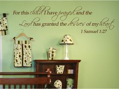 Love this verse and am thinking about using it in the nursery.