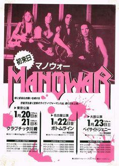Manowar Band, Rock Bands, Best Heavy Metal Bands, Woodstock, Hard Rock, King Of Kings, Death Metal, Sick, Kult