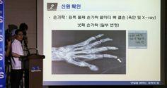 """국민 58% """"유병언 주검 국과수 발표 못 믿겠다"""""""