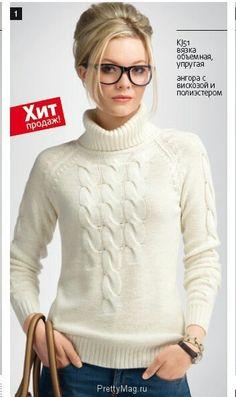 Белый свитер Ladies Cardigan Knitting Patterns, Cardigan Pattern, Knitting Stitches, Knitting Patterns Free, Hand Knitting, Pull Torsadé, Knit Fashion, Cardigans For Women, Pulls