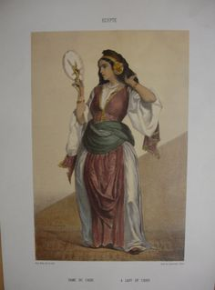 Egyptian ghawazee dancer with mirror poster