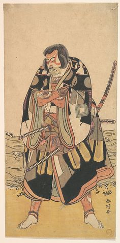 The Actor Ichikawa Danjûrô V as a Warrior Near the Seashore  Katsukawa Shunkô  (Japanese, 1743–1812)  Period: Edo period (1615–1868) Date: ca. 1790 Culture: Japan Medium: Polychrome woodblock print; ink and color on paper