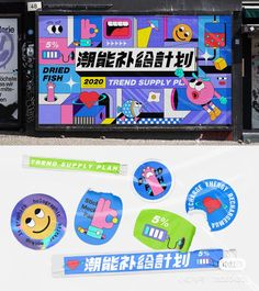 Er 5, Design Firms, Holographic, Banner, Graphic Design, How To Plan, Places, Illustration, Poster
