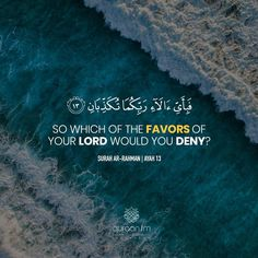 """""""So which of the favors of your Lord would you deny? Quran Quotes Inspirational, Quran Quotes Love, Beautiful Islamic Quotes, Arabic Love Quotes, Allah Quotes, Quran Sayings, Urdu Quotes, Quran Surah, Islam Quran"""