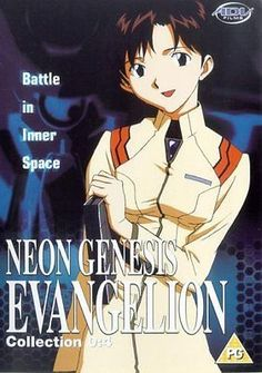 Neon genesis evangelion: collection 0.4 #episodes 12-14 [1997] #[dvd]   #megumi o,  View more on the LINK: 	http://www.zeppy.io/product/gb/2/152071063448/