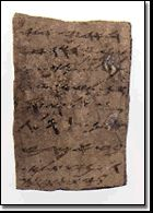 """House of God Ostracon: writing on pottery was discovered in Arad, an ancient Judean administrative center.  6th century BCE,A portion of it reads,  """"To my lord Elyashib, my the Lord seek your welfare and as to  the matter which you command me- it is well; he is in the House of God"""""""
