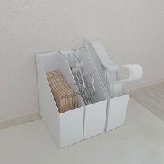 Organisation Hacks, Household Organization, Laundry Room Organization, Laundry Room Design, Christmas Storage, Home Office Chairs, Aesthetic Rooms, Interior, Handmade Art