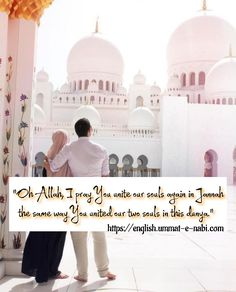 Happy Quotes Images, Love Smile Quotes, Muslim Couple Quotes, Muslim Couples, Oh Allah, Allah Quotes, Couples Images, Couple Photography Poses, Islamic Love Quotes