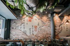 Lotus Dumpling Bar, Sydney for MR PORTER Style Council. http://mr-p.co/0lZQ0X