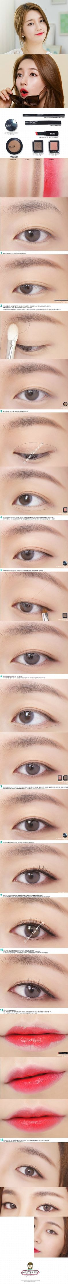 suzy eye make up