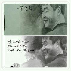 정옥성 경감  ▶◀   by 김수현